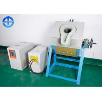 Buy cheap CE Electric Metal Melting Furnace Gold Melting Machine 25 Kw W270×H450×L460mm product