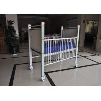 Buy cheap Steel Pediatric Hospital Beds With Aluminum Alloy Side Rails In Full Length product