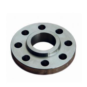 Buy cheap CNC Machinery Auto Aluminum Forging Parts 6063 7075 2024 2A12 4032 AHS AHS-2 2A12 2618 product