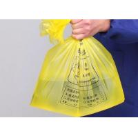Buy cheap Black Color 60 Gallon Biohazard Garbage Bags Replacement Side Gusset Bag from wholesalers