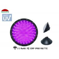 Buy cheap 12V AC 17W GX16D base aluminum RGB family synchronous control PAR56 LED pool light product