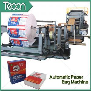 Buy cheap 50KG Kraft Sack Making Machine , Paper Bag Production Line For Cement Bag product
