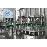 Buy cheap Touch Screen Glass Bottle Filling Machine Automatic Rotary High Efficency product
