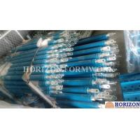 Buy cheap Eco Friendly Wall Formwork Systems Universal Push Pull Brace Steel Pipe Q235 product