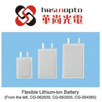 Buy cheap The world's first open flexible battery, cylindrical battery, square battery, polymer battery. product