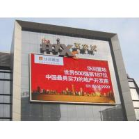 Quality P5,p6,p7,p8,p9,p10,p12,p16,p20 outdoor full color led display wall mounted for sale