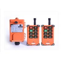 Buy cheap F21-E1B Yuding Telecrane Industrial Radio Remote Controls For Crane 2 transmitte from wholesalers