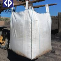 Buy cheap Jumbo Bag PP Bulk Bags Big Bags 1000kgs product