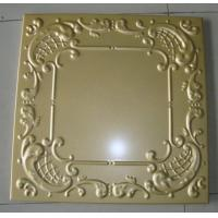 Buy cheap Artistic Wave Embossing Metal Ceiling Panel product