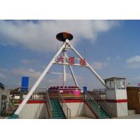 Buy cheap Adjustable Speed Pendulum Amusement Ride With Shoulder Press And Seat Belt product