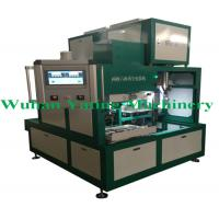 Buy cheap Semi Automatic Rice Packing Machine For Two Side Sealing Bag And Brick Bag product