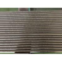 Buy cheap Annealed Nickel Alloy Pipe , Hastelloy C 276 Seamless Galvanized Steel Pipe DIN 2.4819 product