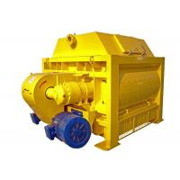 China Large Capacity Forced Concrete Mixer Machine Heavy Duty Lowes Cement Mixer on sale