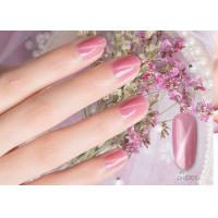 Buy cheap OEM Solvent - Free Long Lasting Stable Cat Eye Gel Polish For Nail Beauty product