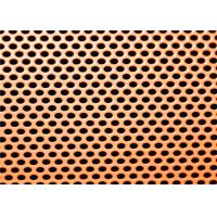 Buy cheap Colourful Aluminum And Iron Perforated Sheet Metal Powder Coated Surface product