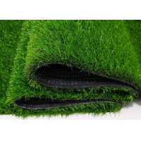 Buy cheap Durable PP Anti Ultraviolet Stadium Gym Artificial Grass product