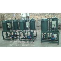 Buy cheap TLA light fuel oil filter,oil purification plant product