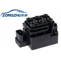 Buy cheap Plastic Audi Q7 Air Suspension Valve Block With 1 Year Warranty 7L0698014 product