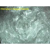 Buy cheap PA Used Chopped Strands product