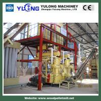 Buy cheap wood pellet manufacturing plant line product