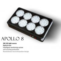 Buy cheap 360W LED Grow Light Apollo 8 Good for Any Plant product
