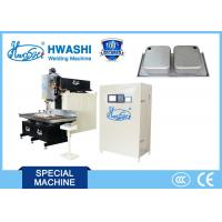 Buy cheap Stainless Steel Rolling Seam Welding Machine from wholesalers