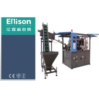 Buy cheap Carbonated Drink PET Bottle Blow Molding Machine 1 Liter Bottle Manufacturing product