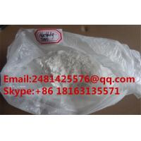 Buy cheap 99% Purity Raw Testosterone Powder Source 17 - Methyltestosterone Steroid from wholesalers