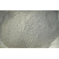 Quality High Strength Lightweight Refractory Cement With Heat Shock Stability for sale