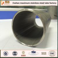 Buy cheap Welded stainless steel pipe in thick wall ASTM A312 pipe sizes product