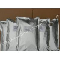 Buy cheap 2f- dck 2-fluorodeschloroketamine Chemical Raw Materials CAS 111982-50-4 from wholesalers