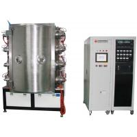 Buy cheap Arc Plating  Equipment, Arc Gold coating on Glass product