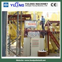 Buy cheap small feed pellet making line (CE ISO SGS) product