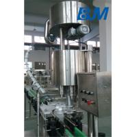 Buy cheap SUS304 350 - 1250ml Plastic Bottle Capper Machine With 6 Capping Heads 1500kg product