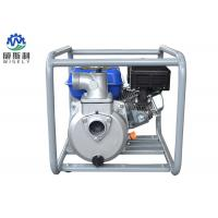 Buy cheap 6.5hp Gas Engine Sprayer Pump / Gas Powered Irrigation Pump For Farms product