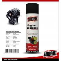 Buy cheap AEROPAK effective powerful engine spray cleaner engine part degreaser of car from wholesalers