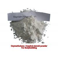 Buy cheap Oral Muscle Building Anabolic Steroids Powder Oxymetholone / Anadrol CAS 434-07 from wholesalers