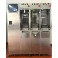 Buy cheap Medical Capsule Checkweigher Capsule Weighing Equipment Different From The Bosch product