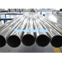 Buy cheap Stressful Dom Steel Tubing For Race Car Frames Easy To Weld / Cut ASTM A513 Type product