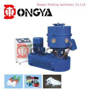 Buy cheap Eco Friendly Plastic Grinding Equipment , Plastic Recycling Granulator Machine product