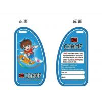 Buy cheap OK3D customized shape 3d lenticular tags pp pet material 3d motion changing printing lenticular tags factory supplier product