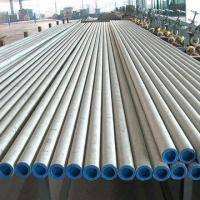 Buy cheap Duplex Stainless Steel Pipes and Tubes with 22m Maximum Length from wholesalers