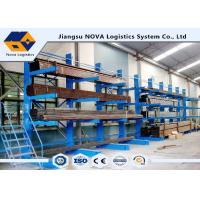 Buy cheap Indoor Heavy Duty Cantilever Racking from wholesalers