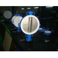 """Buy cheap Electrically Operated Large Butterfly Valves For Flow Control 2"""" ~ 120"""" from wholesalers"""
