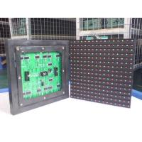 Buy cheap LED light module product