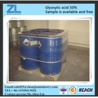 Buy cheap Glyoxylic acid for hair straightening,CAS NO.:298-12-4 product