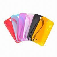 Buy cheap TPU Case, Ideal for Samsung Galaxy Note II (N7100) product