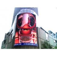 Buy cheap Customized P16 Full Color Flexible Led Screens Convex Concave Arch Style Outdoor Billboard Display product