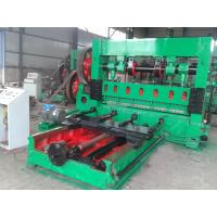 Buy cheap High Speed Expanded Metal Machine For 0.4mm - 10mm Thickness Material product