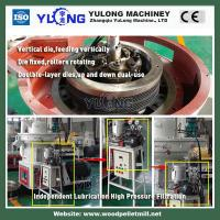 Buy cheap XGJ--- 2014 1-1.5 t/h ring die Biomass sawdust / straw / rice husk wood pellet mill product